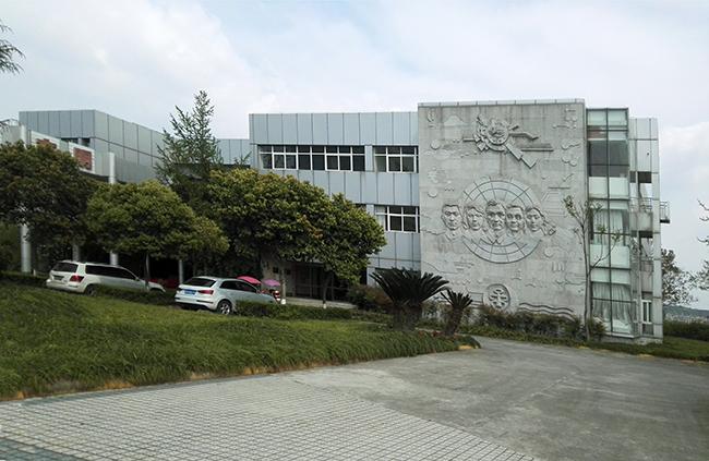 生物测试中心.jpg